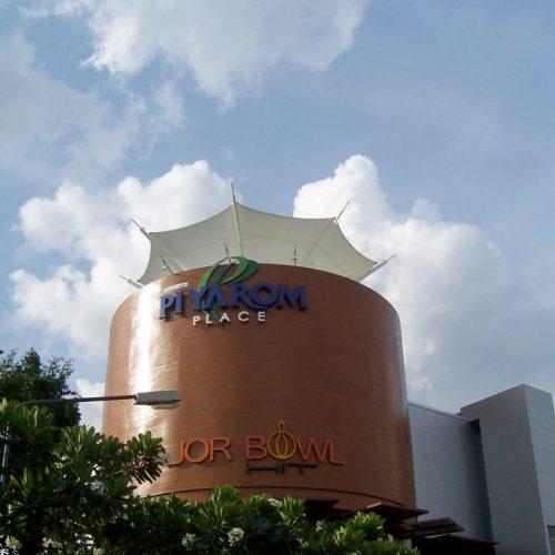 Piyarom Sport Club - Bangkok, Thailand